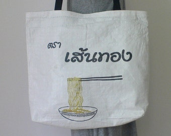 Upcycled tote shopping bag