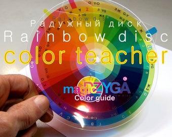 "1. ""Color teacher"""