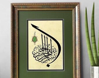 Bismillah Framed Islamic Art, Islamic Home Decor, Arabic Calligraphy Wall Hanging, Traditional Gift for Muslims, Original Islamic Painting