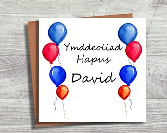 Welsh Retirement Card, Happy Retirement, Ymddeoliad Hapus, Personalised Card, Good Luck