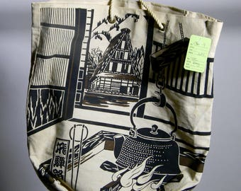 Shopping tote from Japan