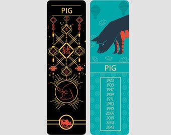 Pig Chinese Zodiac Sign (Sheng Xiao)   Bookmark