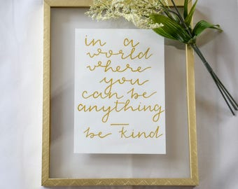 5x7 Framed quote