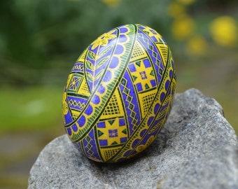 Duck egg Pysanka by Katya Trischuk experimental design development after i saw yellow flowers in my garden
