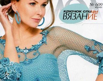 New Zhurnal Mod # 609 Crochet patterns Dress, jackets, Irish lace dress, Sweater