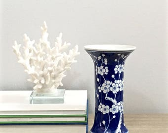 Vintage Blue White Porcelain Vase Chinoiserie Chinese Asian Flower Vase