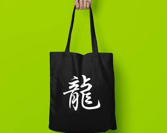 Dragon Chinese Character Tote Bag