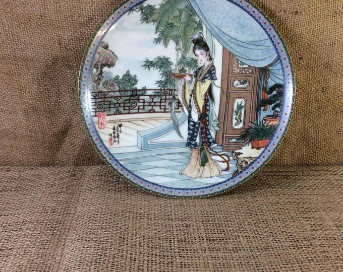 Vintage 1987 collectors plate, Beauties of the Red Mansion fifth plate Miao-Yu, plate is beautiful, mint condition, collectors plate 1987