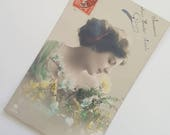 Vintage Postcard - Card from France 1910 - Card with Handwriting and Postage Stamp - Original Vintage Card