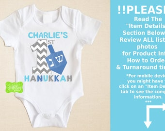 Personalized First Hanukkah Iron On Transfer - Dreidel Iron On - Hanukkah Iron On Transfer - Emailed or Printed Iron Ons