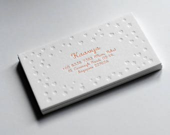 150 custom letterpress business cards - two colors