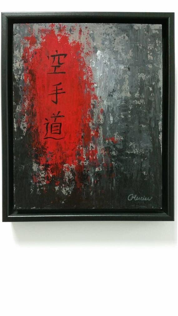 Karate acrílico sobre madera obra original marco negro