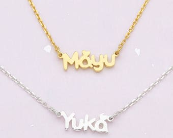 Dainty Name Necklace With Heart - Dainty Name Necklace - Name Heart Necklace - Bridesmaid Gifts - Gift For Her