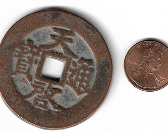 large coin,TAI PING REBELS chinese Christianity