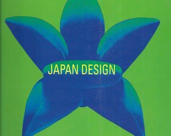 Japan Design by Matthias Dietz and Michael Monninger 1992 Paperback