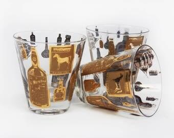 Set of 3 Mid Century Tumbler Bar Glasses