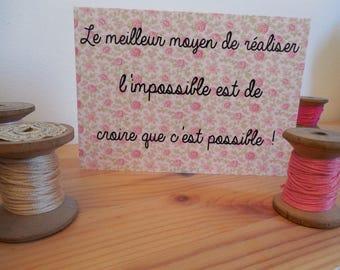 Carte postale citation l'impossible