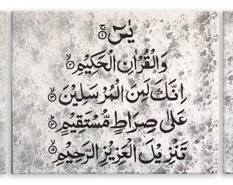Hand Painted Islamic Calligraphy Toronto, Islamic Art, Islamic home decor, Arabic Art, Arabic Calligraphy, Muslim Art, Surah Yasin