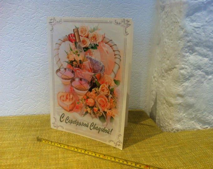 Vintage greeting card, events, celebration, flower decor XXL Card