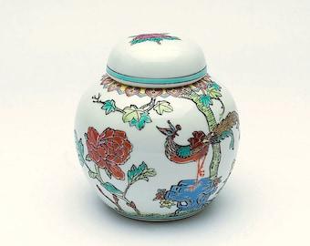 Chinese Ginger Jar, Vintage Orinetal Jar, Ginger jar, Oriental jar, porcelain ginger jar, hand painted Chinese jar, gift