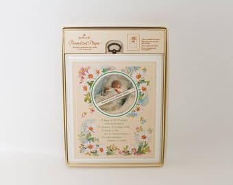 vintage 1979 Hallmark personalized wall plaque baby shower gift