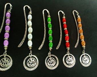 Diamante effect Allah pendant  bookmark for Quran, Islamic Gift, Islamic, Eid Gift, Eid present, Ramadan,Hajj, Nikah hadith kids surah