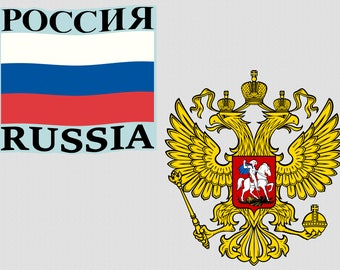 Embroidery Russian Flag and Coat of Arms. Separate items. PROMOTION US 0.49 for limited time.Both items.