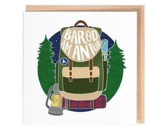 Barod Am Antur - Greeting Card - Welsh Greeting Card - You're Leaving Card - Welsh Leaving Card - Folio - thisisfolio - Stationery