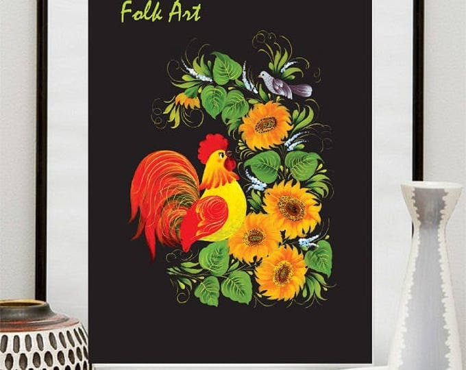 Printable gifts. Home decor Wall Art Digital Print Folk Art Rooster in the sunflowers Cock of prosperity and wealth