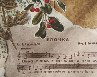 "Hand-printed ""Russian New Year melody"" decorating paper"