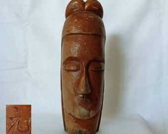 VJ996:Old Miroku Bosatsu wooden Head/Mask,Antique Buddhist Artwork-Wood carving Maitreya Buddha Wall hanging Head,signed,Handcrafted inJapan