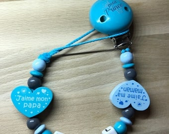 personalized pacifier w