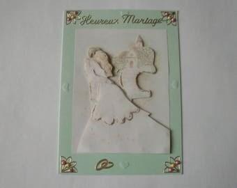 No. 17 wedding 3d greeting card