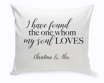 Personalized Solomon Throw Pillow - Personalized Throw Pillow - Personalized Pillow - Custom Throw Pillow - Throw Pillow