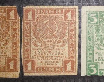 "Early USSR money. Soviet Russia money. USSR paper money.1,3 ruble 1919 in a simplified type. Watermark ""corners"" (according to Kardakov)"