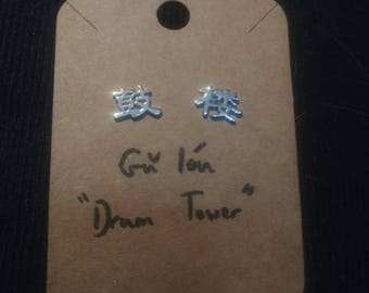 Gulou - 'Drum Tower' Chinese Character Earring