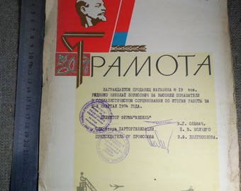 Сommunist gratitude document from the party leadership of the USSR, rare 1974