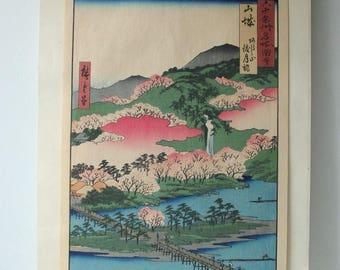 Vintage Woodblock Print UTAGAWA HIROSHIGE - Arashiyama