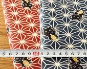 Japanese Cotton Traditional Fabrics - Half Yard
