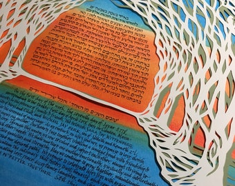 Wedding Art - Sunset Path Ketubah with custom Hebrew and English calligraphy
