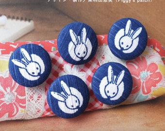 Kawaii Japanese Traditional Holiday White Bunny Bunnies On Kimono Blue-Handmade Fabric Covered Buttons(0.87 Inches, 5PCS)