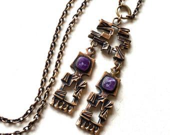 Vintage Finland Bronze Pentti Sarpaneva Amethyst Necklace
