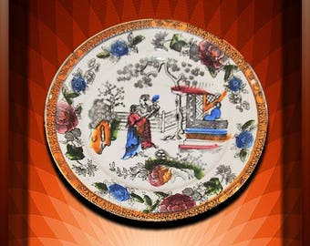 Vintage Chinese Plate 9-1/2""