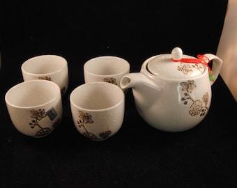 Nagoya Tea pot and four cups