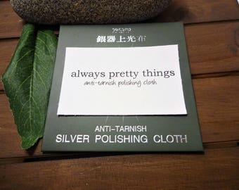 ANTI-TARNISH SILVER polishing cloth - good quality - small - measures 3 inches x 3 inches
