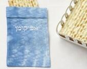 Afikomen bag, Blue and White , Indigo Shibori Afikoman bag, Modern Judaica, Hand dyed . No.A1