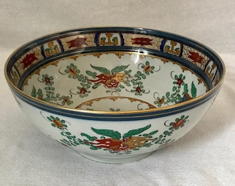 "Antique Japanese Gold Imari Hand Painted Decorative 9"" Bowl"