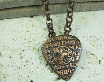 Etched Copper Guitar Pick Necklace for Men.  Handmade Etched Chinese Calligraphy & Good Luck Symbol Pendant Necklace.