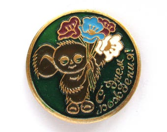 Cheburashka with flowers, Character from soviet cartoon, Vintage collectible badge, Soviet Vintage Pin, Round Vintage Badge, Made in USSR