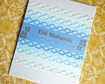 Ombre Lace Eid Greetings Card
